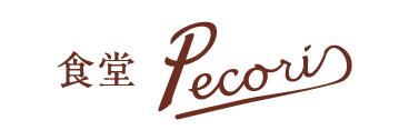 pecori_logo